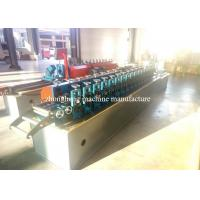 Window Box Metal Section Galvanized steel Roll Forming Machine For 1.2mm SS Manufactures