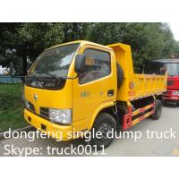 China dongfeng 4*2 LHD 95hp 3-5tons dump truck for sale, hot sale best price dongfeng diesel 4tons pickup dump truck Manufactures