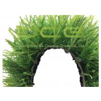 5 Years Warranty Artificial Grass For Yard , Realistic Artificial Turf C Shape Manufactures