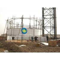 Buy cheap 6.0Mohs High Durability Sewage Treatment Tank For Aboveground Wastewater from wholesalers