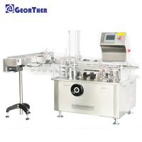 Mulit-functions Price Packing Machine For Sugar,Cigarette,Tea Bag Manufactures