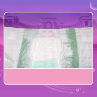 China 2015 hot sell disposable baby diaper,baby cloth diaper,baby diaper manufacturers in china,baby diapers in bales on sale