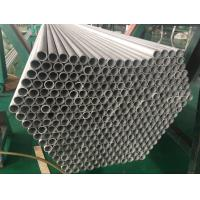 Quality 22BWG ASTM A213 TP304 Seamless Boiler Tube for sale