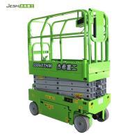 China mobile MEWPs AWP access 6m 230kg load capacity small electric scissor elevated lift platform for building on sale