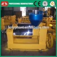 China manufacture palm fiber oil processing machine palm fruit cotton seed on sale
