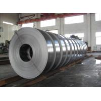 Buy cheap Hot Rolled Embossed Steel Coil from wholesalers