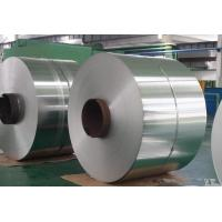Quality SGCC Custom Cold Rolled Steel Coil For Industrial Environment Protection for sale