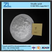 Food grade oxalic acid Manufactures