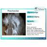 Buy cheap Pharmaceutical Intermediates White Power Pimobendan For Heart Disease from wholesalers
