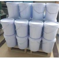Electronics Industry Rare Earth Oxides Raw Material Scandium Oxide Manufactures