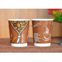 8oz 12oz Disposable Paper Drinking Cup For Hot / Cold Beverage , Eco Friendly Manufactures