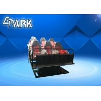 Amusement Park Motion Cinema Roller Coaster Simulator / Mini 5d Film Game Machine Manufactures