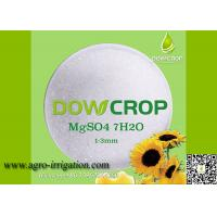 DOWCROP HIGH QUALITY 100% WATER SOLUBLE HEPTA SULPHATE MAGNESIUM 99.5% WHITE 1-3MM CRYSTAL MICRO NUTRIENTS FERTILIZER Manufactures