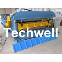 Double Layer Roof Wall Panel Cold Roll Forming Machine for Two Different Roof Panels Manufactures
