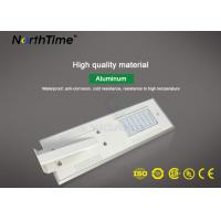 Automatic Waterproof Integrated Solar Street Light 25W For Residential Road Manufactures