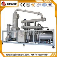 Black Gasoline Engine Oil Extraction Distillation Machine Used Motor Oil Recycling Equipment Manufactures