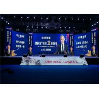 Stage Background 192*192mm Module P3mm Indoor Rental LED Display 1920Hz High Refresh Rate Manufactures