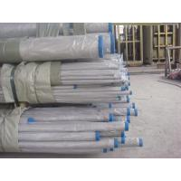 TP347 / TP347H ASTM A312 Seamless Stainless Steel Pipe Schedule 20 / 40 / 80 Manufactures