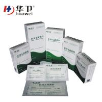 medical supply,Eo Sterile Hydrogel Wound Non woven Dressing Manufactures