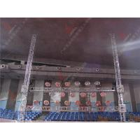 TUV Goal Post Truss Line Array Speaker For Medium Event 3M - 30M Span Manufactures