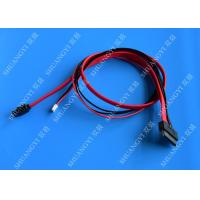 SATA 7+15Pin HDD Power Cable Male To Male Extension Lightweight Manufactures