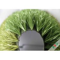 Quality Bicolor Grass with Three Stem of Dense Surface and Up Straight Standing Yarn for sale