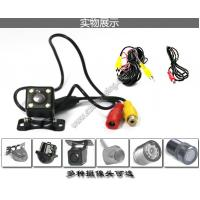 China IP67 Waterproof Car Camera Auto Parking Rearview Camera Reverse Camera with LED Light on sale