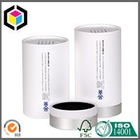 Buy cheap Elegant Design Color Printing Round Paper Tube; White Color Paper Tube with Cap from wholesalers