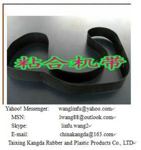 seamless fusing machine belt Manufactures