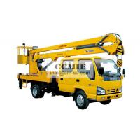 Durable Aerial Working Road Wrecker Truck 7150x2000x3050 mm CE Manufactures