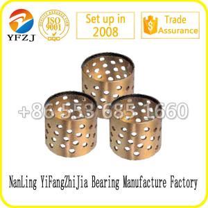 Quality Bearings Bushing High speed shaft axle copper bearing bush,bronze bushing for sale