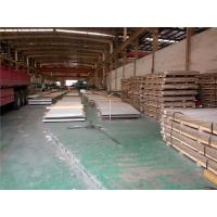 400 Series 0.5 mm Cold Rolled Stainless Steel Sheet Metal Mile Edge Manufactures