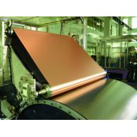 Electrolytic Copper Shielding foil 1350MM width and 3oz thickness for Mri Room Shielding Manufactures