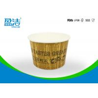 4 Oz Flexo Printed Disposable Paper Ice Cream Cups Double Wall Coated By Thick PE Manufactures