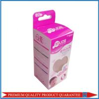 Feeding Bottle Custom Design Print Paper Color Packaging Box Glossy Lamination Manufactures