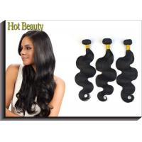 Body Wave Remi Human Bulk Hair Weave 8 Inch , 100 Human Hair Extensions Manufactures