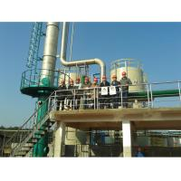 China High Efficiency Ammonia Wastewater Treatment , Easy To Operate Anoxic Wastewater Treatment on sale