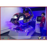 XD VR Racing Car 9D Simulator VR Dynamic Driving Car With Logitech Steering Wheel Set Manufactures