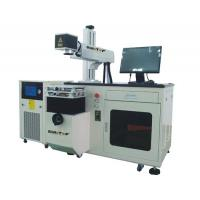 Quality High Precision 75W Diode Laser Marking Machine for Electronics and Auto Parts for sale