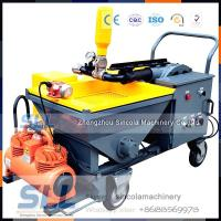 China Wall Mortar Putty Spray Plaster Machine , Cement Spray Machine Small Size on sale