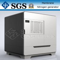 Stainless Steel Membrane Nitrogen Generator System 5-5000 Nm3/h Capacity Manufactures
