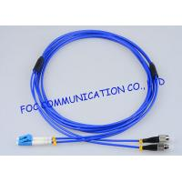 China Armored Fiber Optic Patch Cord Assemblies LC - FC G.657A Bending Resistance on sale