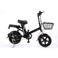 14 Inch Ladies City Foldable Ebike , Small Motorized Bike 350W 20AH Lithium Battery Manufactures