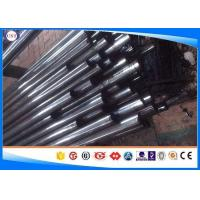 China DIN 2391 ST 35 Precision Cold Rolled Carbon Steel SAE1010 Alloy Steel Tubing on sale