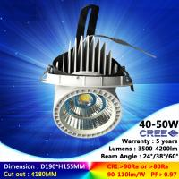 Buy cheap 40W 45W 50W recessed spotlight 3000K/4000K ceiling light AC85-265V use in shop from wholesalers