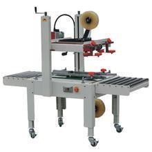carton box sealing machine Manufactures