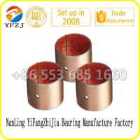 Quality Many sizes oilless bush supply wrapped bronze bearing, plastic POM bushing for sale