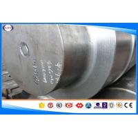 OD 80-1200 Mm Forged Steel Shaft S45C / 1045/CK45 Grade Carbon Steel Manufactures