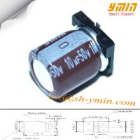 50V 10uF 5x10mm SMD Capacitors VKO Series 105°C 6,000 ~ 8,000 Hours SMD Aluminum Electrolytic Capacitor  RoHS Manufactures