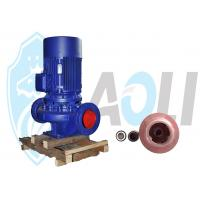 China Little Vibration  High Pressure Vertical Centrifugal Pump0.18-250kw Motor Power on sale